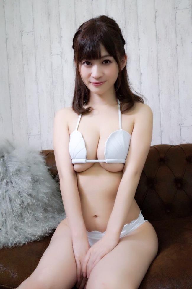 meiri (35)