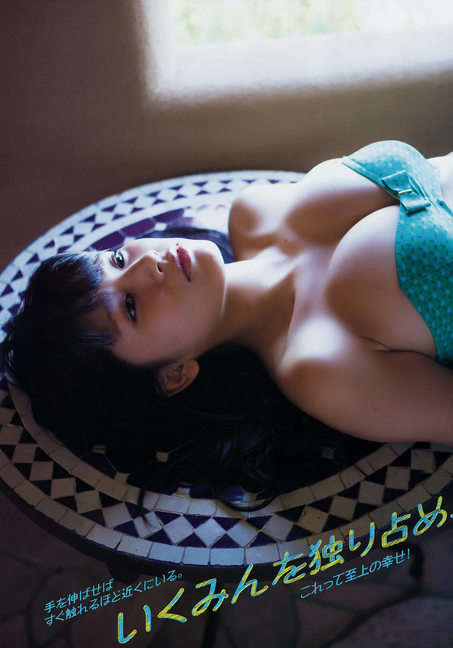 hisamatsu_ikumi (2)