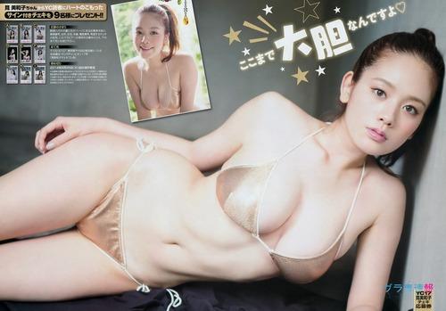 kakei_miwako (8)