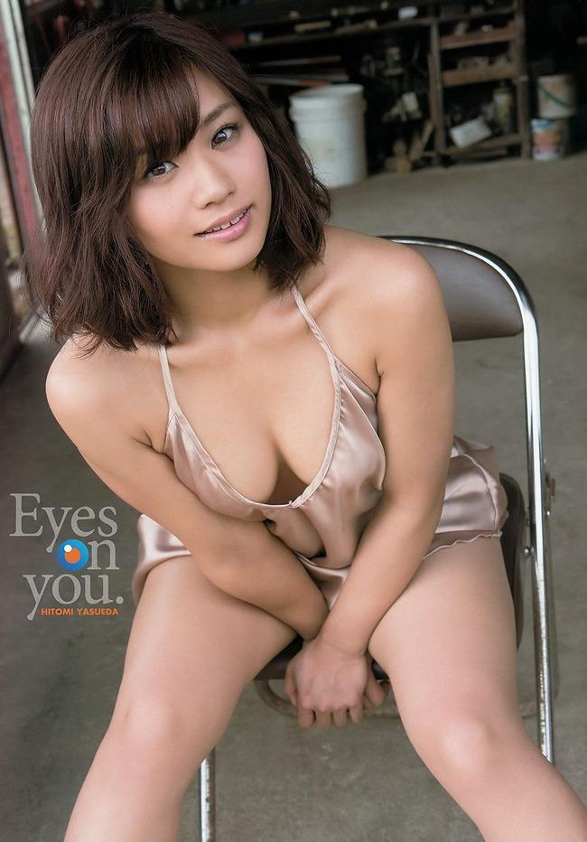 yasueda_hitomi (34)