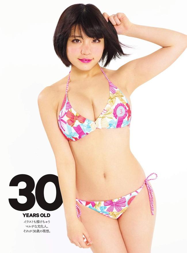 nemoto_nagi (11)