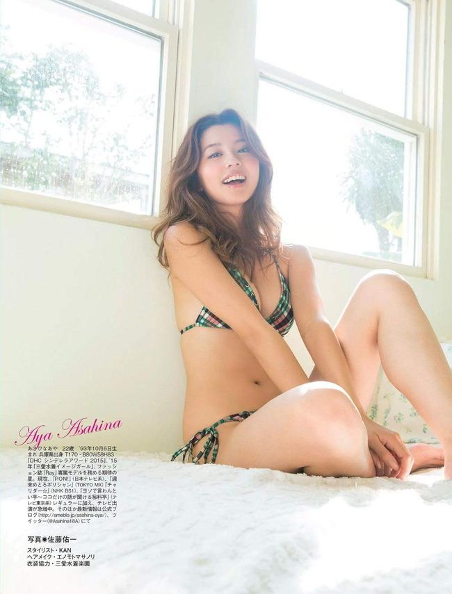 asahina_aya (19)