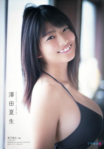 sawada_natuki (22)