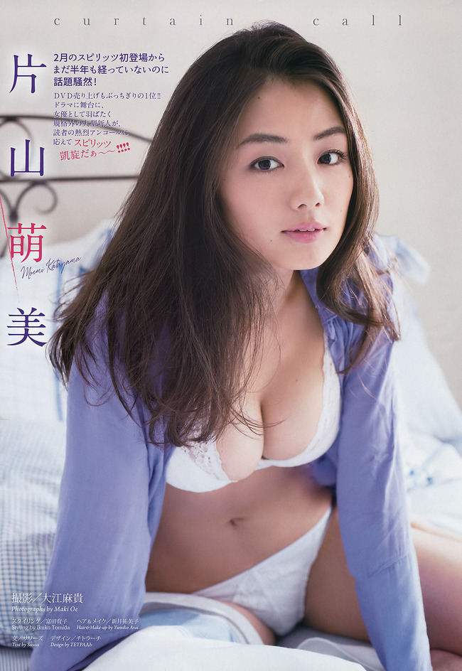 katayama_moemi (13)