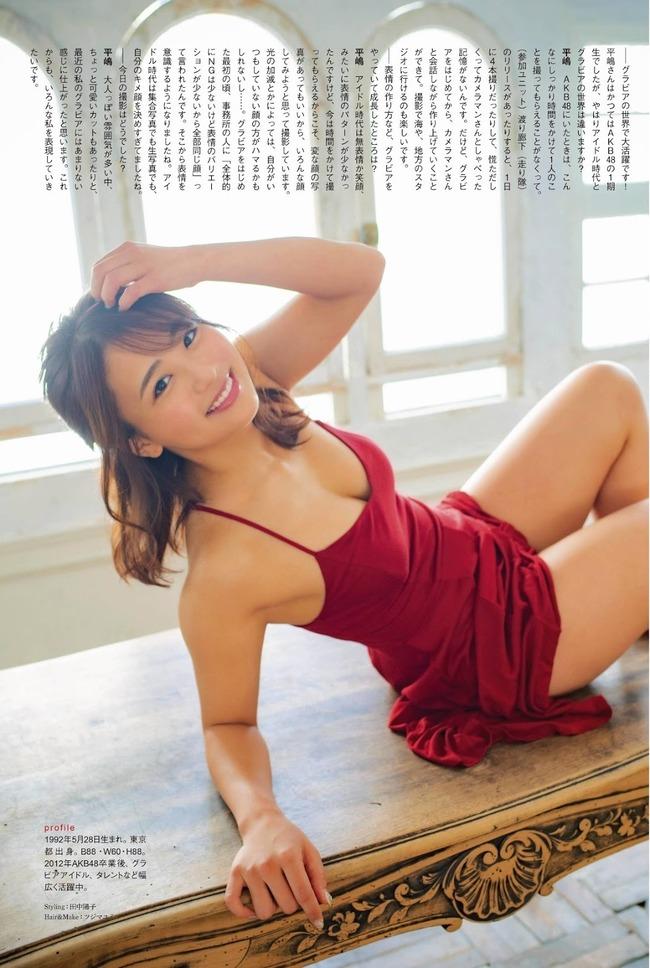 平嶋夏海 おっぱい グラビア (35)