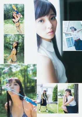 shinka_wayua (31)