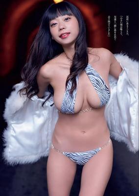 2017itioshi (1)