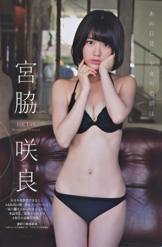miyawaki_sakura (37)