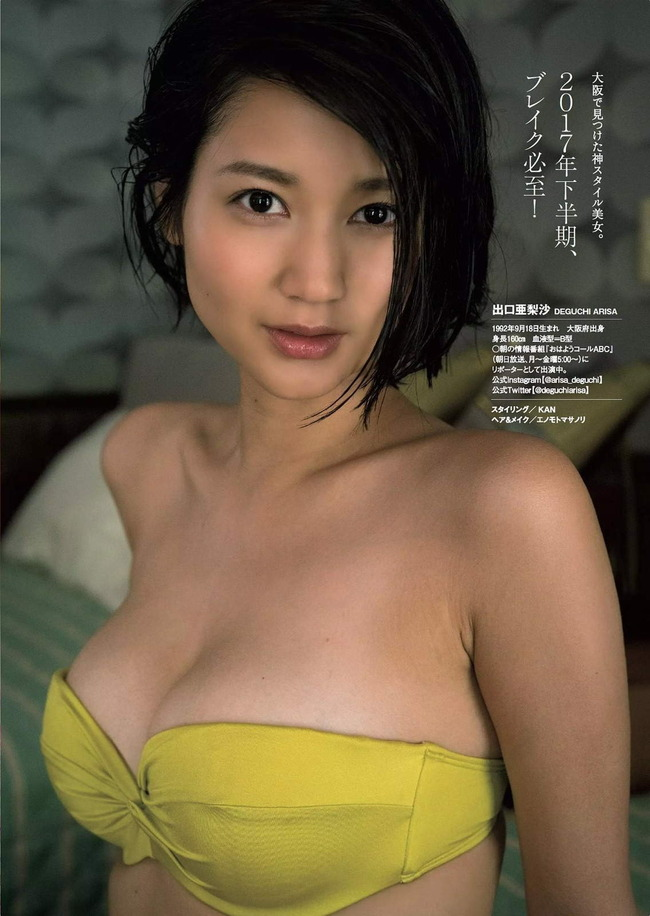 deguchi_arisa (16)