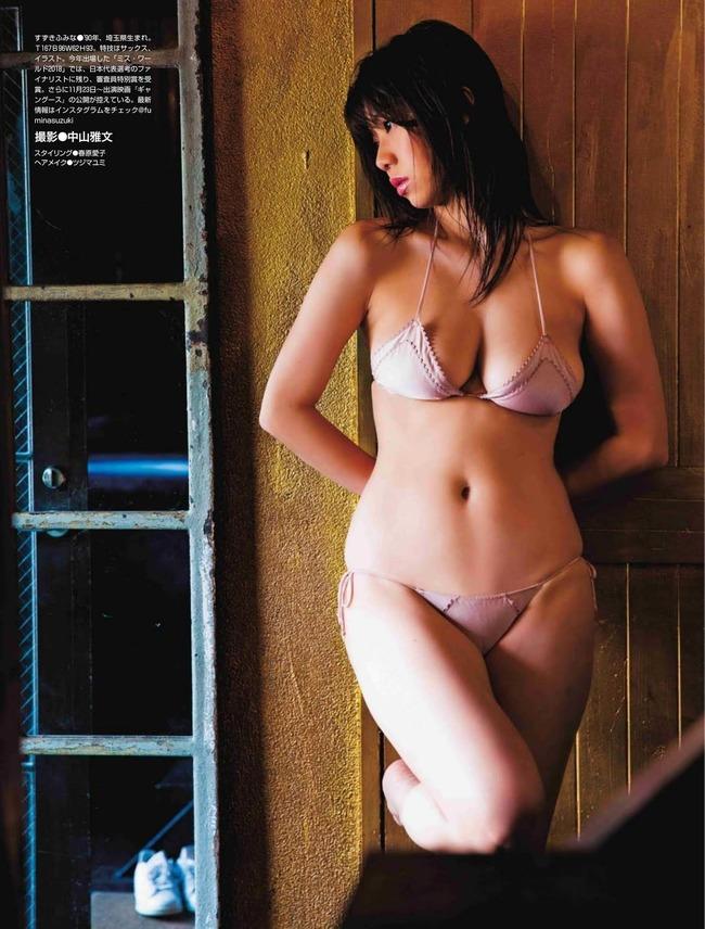 suzuki_fumina (23)