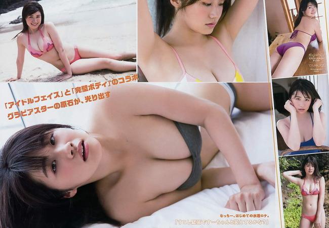 minamiguchi_nana (2)