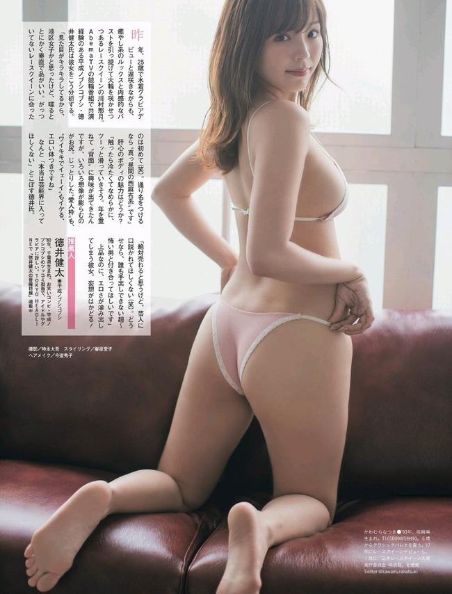 川村那月 Gカップ グラビア画像 (20)