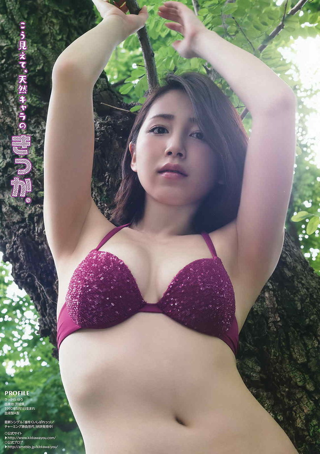 kikkawa_yuu (33)