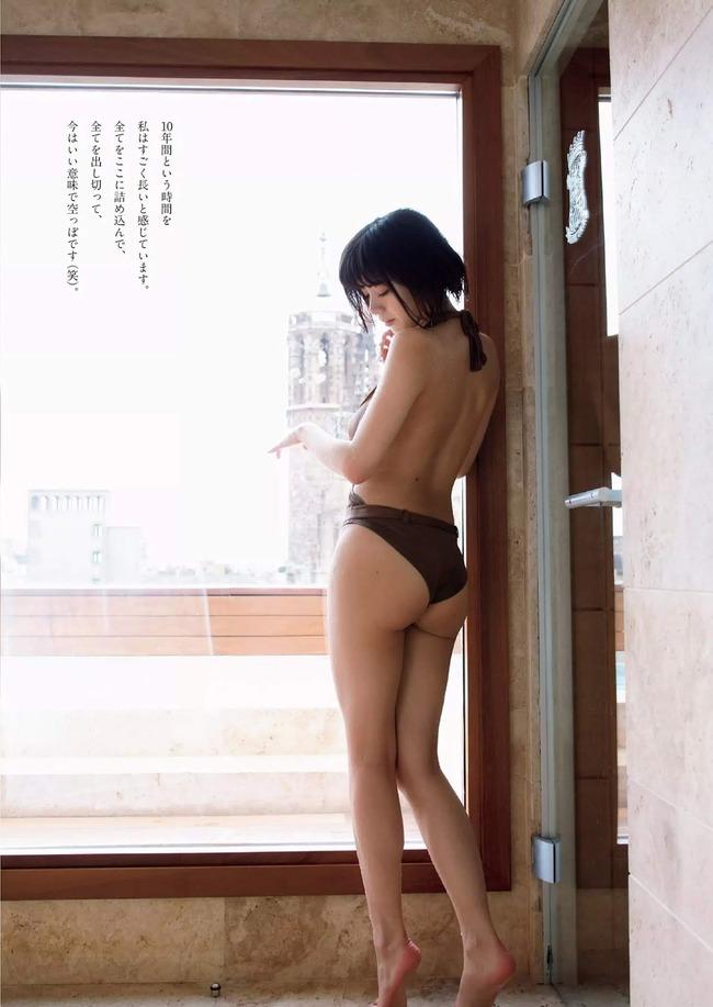 ikeda_eraiza (14)