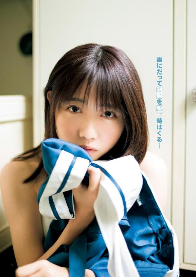 来栖りん かわいい 美少女 (9)