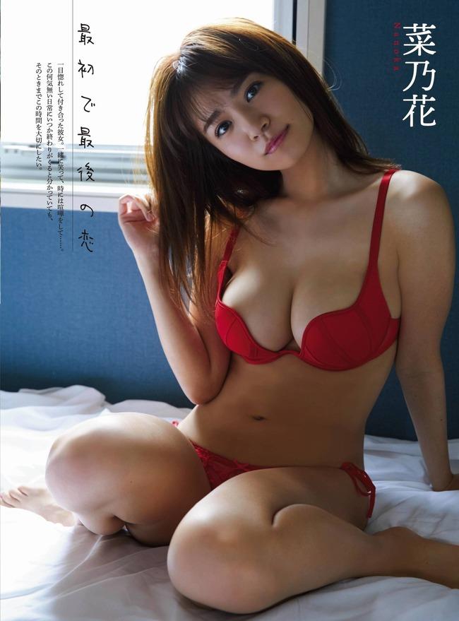 菜乃花 Iカップ 巨乳 (7)