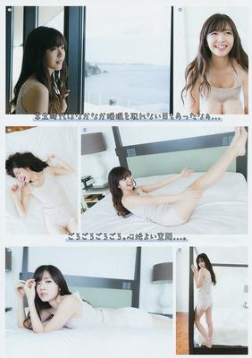 suzuki_airi (4)