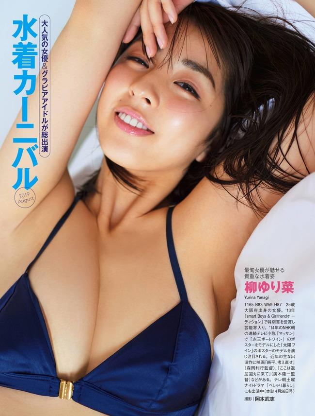 yanagi_yurina (12)