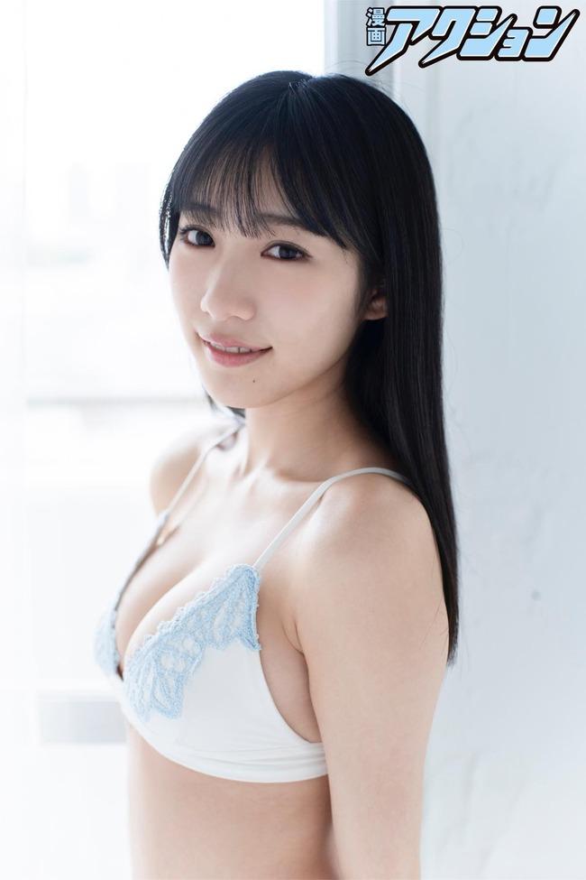 横野すみれ グラビア (18)