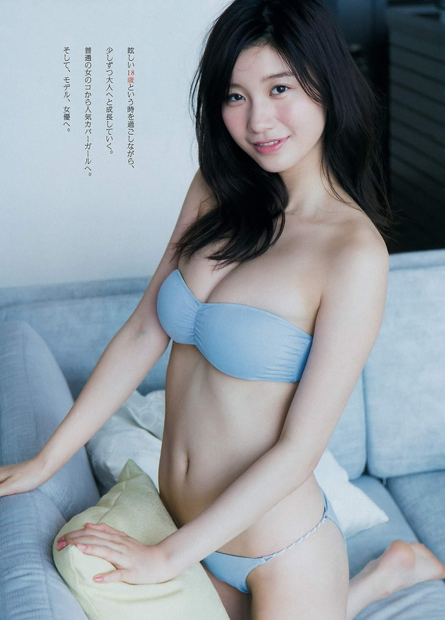 ogura_yuuka (25)
