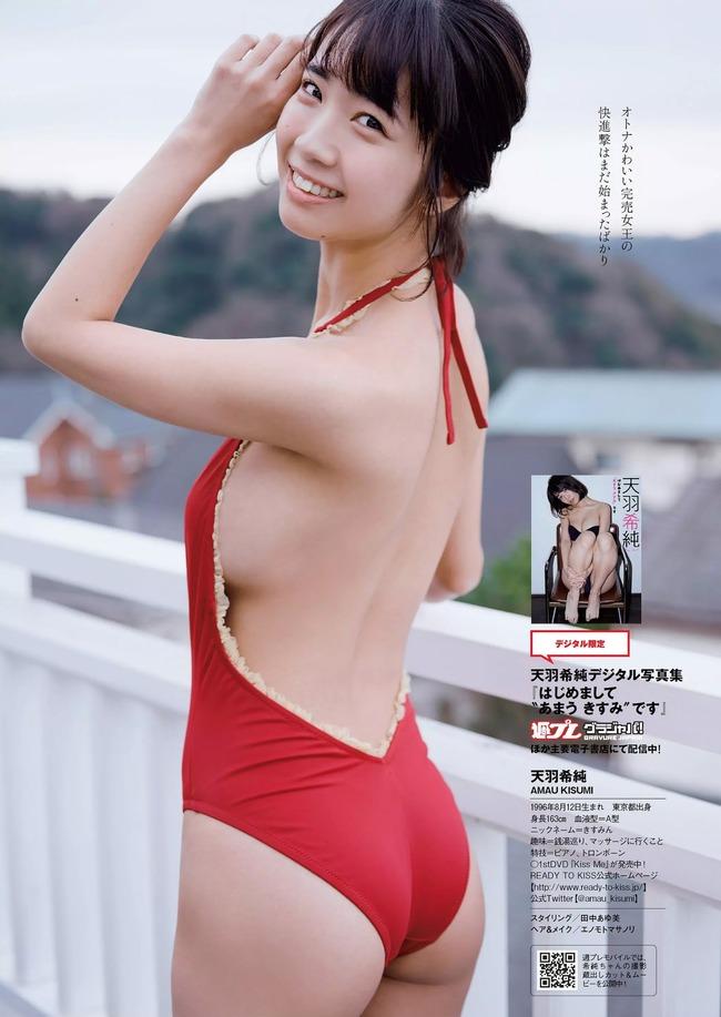 天羽希純 グラビア (25)