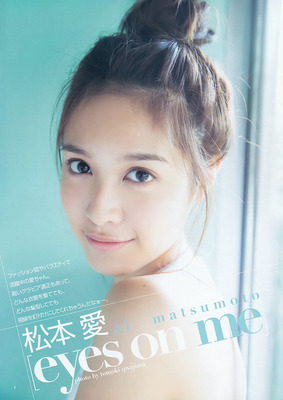 matsumoto_ai (48)