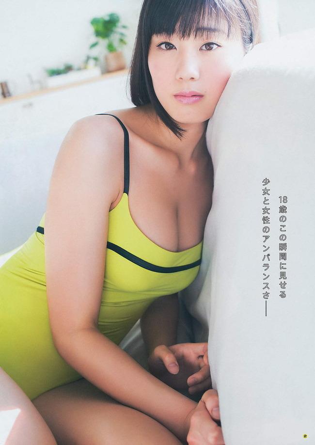 inamura_ami (35)
