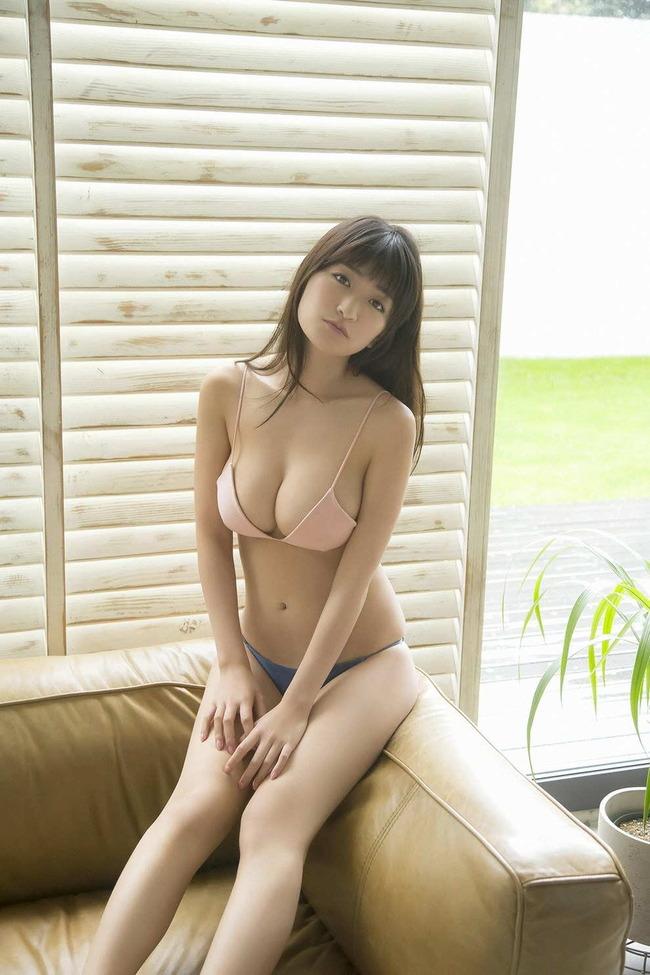 HOSHINO (33)