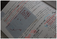 勉強方法15