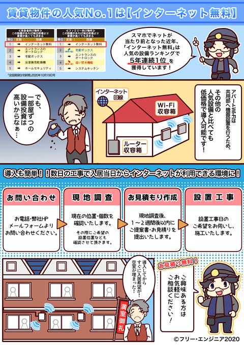 20.1月分(裏) 7