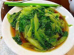 2012_05272012_MAY_HKG0414