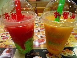 2012_05272012_MAY_HKG0641