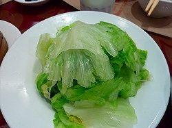 2012_05272012_MAY_HKG0660