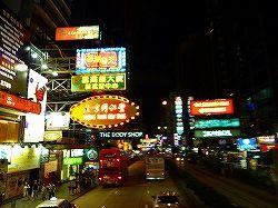 2012_05272012_MAY_HKG0617