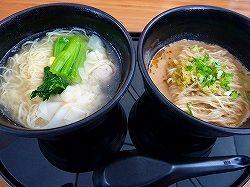 2012_05272012_MAY_HKG0665