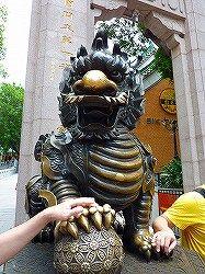 2012_05272012_MAY_HKG0469