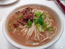 2012_05272012_MAY_HKG0575