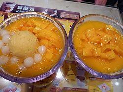 2012_05272012_MAY_HKG0437