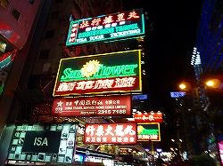 2012_05272012_MAY_HKG0615