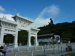 2012_05272012_MAY_HKG0381