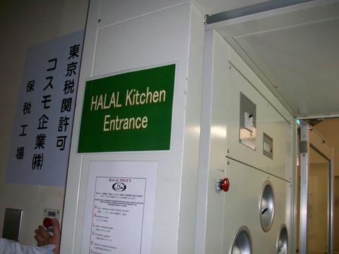 成田空港見学 002