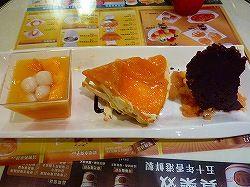 2012_05272012_MAY_HKG0635