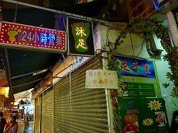 2012_05272012_MAY_HKG0425