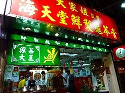 2012_05272012_MAY_HKG0433