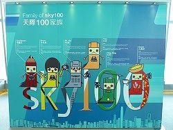 2012_05272012_MAY_HKG0551