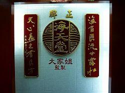 2012_05272012_MAY_HKG0427