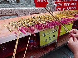 2012_05272012_MAY_HKG0456