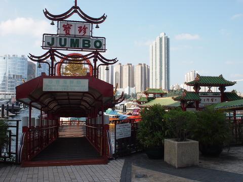 香港と色々 237