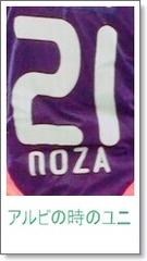 NOZA21
