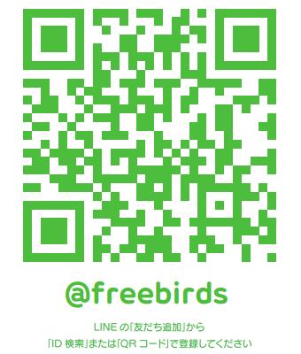 line-qr-freebirds